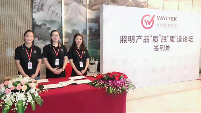 "Ningbo WALTEK Lighting Products ""Quality Wins Quality"" forum Ended Successfully"