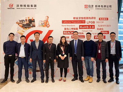 WALTEK The seminar on the latest developments in the regulations on the restricted substances of electronic and electrical products and the response plan came to a successful conclusion
