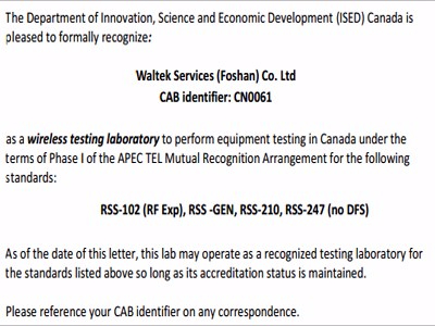 Foshan WALTEK EMC Lab successfully completed the ISED laboratory accreditation process