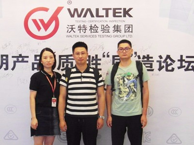 Ningbo WALTEK Lighting Products